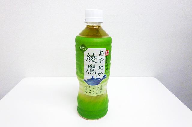 tea500ml