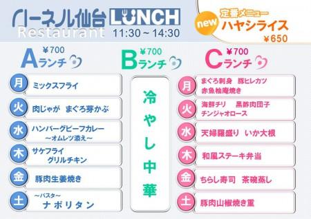 レストラン0530